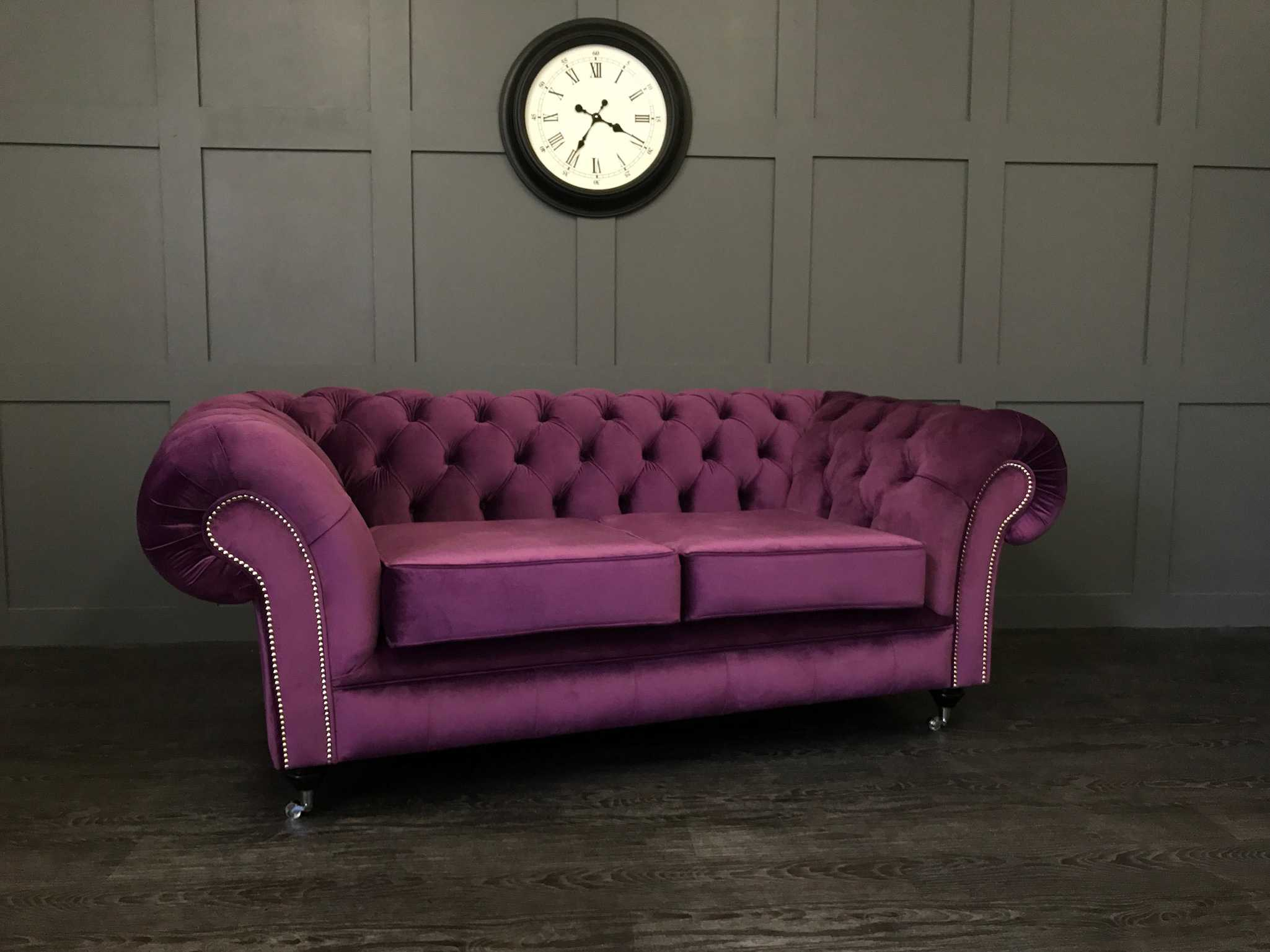 The Manchester Cambio Amethyst